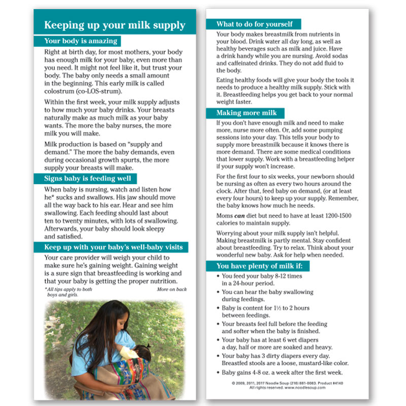 Breastfeeding Keeping Up Your Milk Supply - English